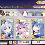 【ダンカグ】依神紫苑さんのイラスト綺麗だよな!